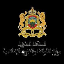 Construction gros et seconde œuvres Agadir